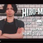 水嶋ヒロがYouTubeで速水もこみちと料理対決!?