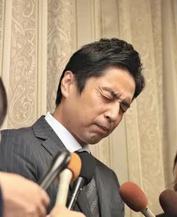 徳井 引退