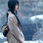 映画「るろうに剣心」重要キャラ「雪代巴」役に有村架純抜擢!